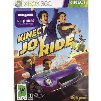 بازی kinect joy ride  نشر عصر بازی مخصوص xbox360
