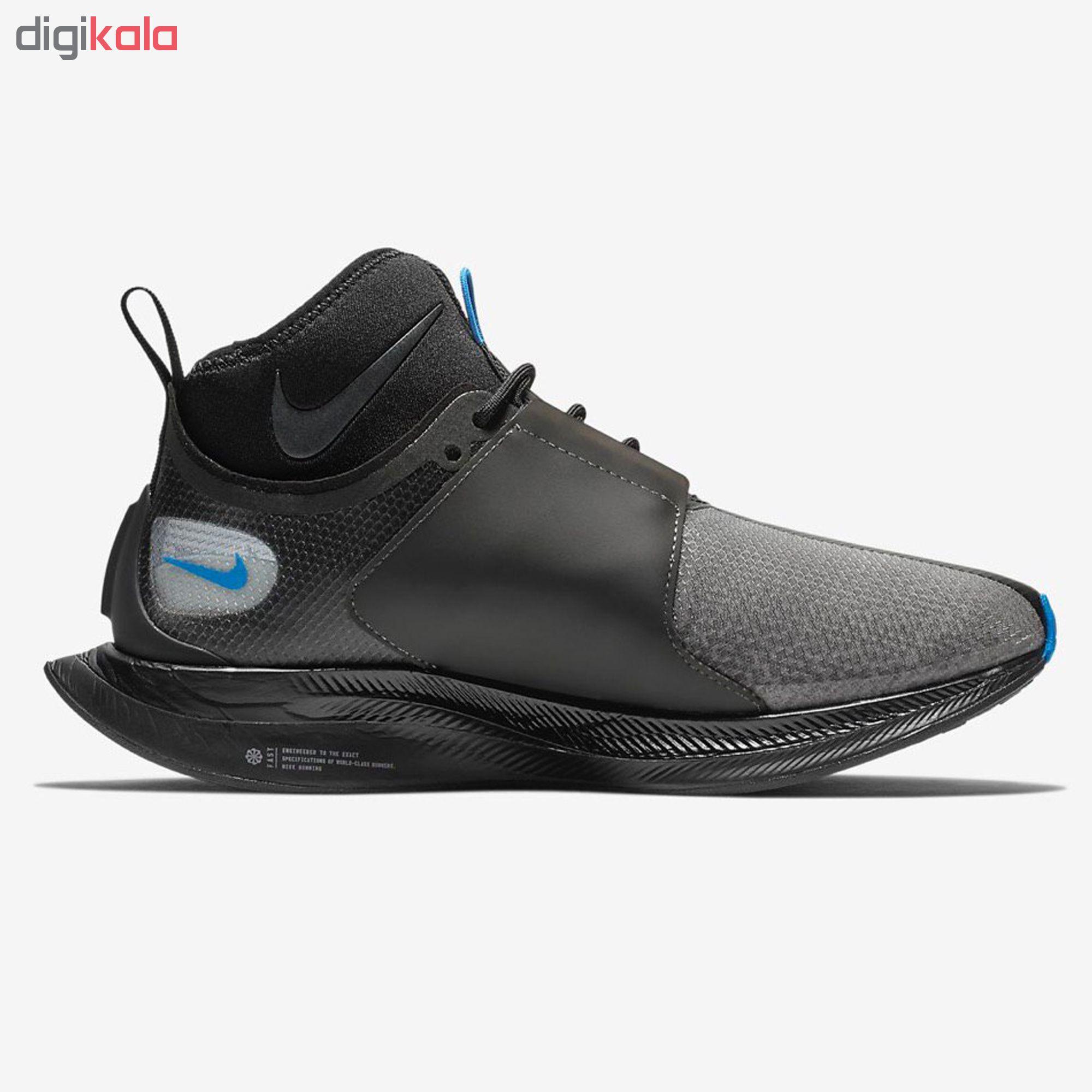 کفش مخصوص پیاده روی مردانه مدل NK ZOOMX / GRY