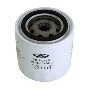 فیلتر روغن ام وی ام مدل 481H-1012010 مناسب برای ام وی ام 550 و 530 وX33