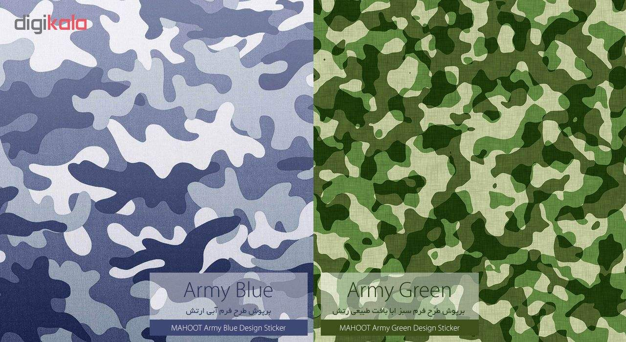 برچسب پوششی ماهوت مدل Army-Pattern مناسب برای گوشی موبایل هوآوی P30 Pro main 1 3