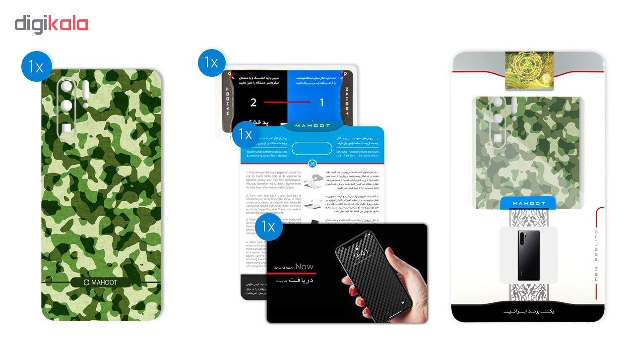 برچسب پوششی ماهوت مدل Army-Pattern مناسب برای گوشی موبایل هوآوی P30 Pro main 1 4