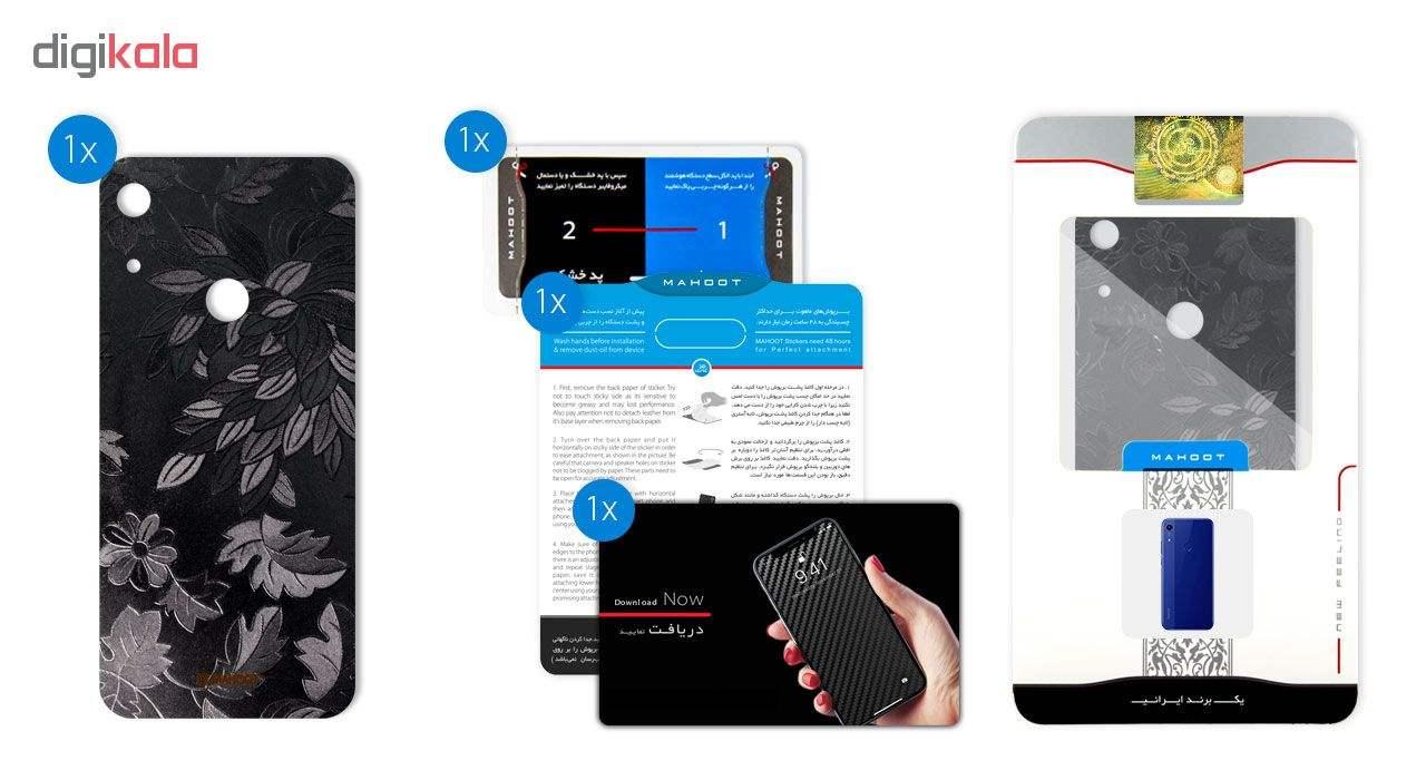 برچسب پوششی ماهوت مدل Wild-Flower مناسب برای گوشی  موبایل  آنر 8A main 1 4