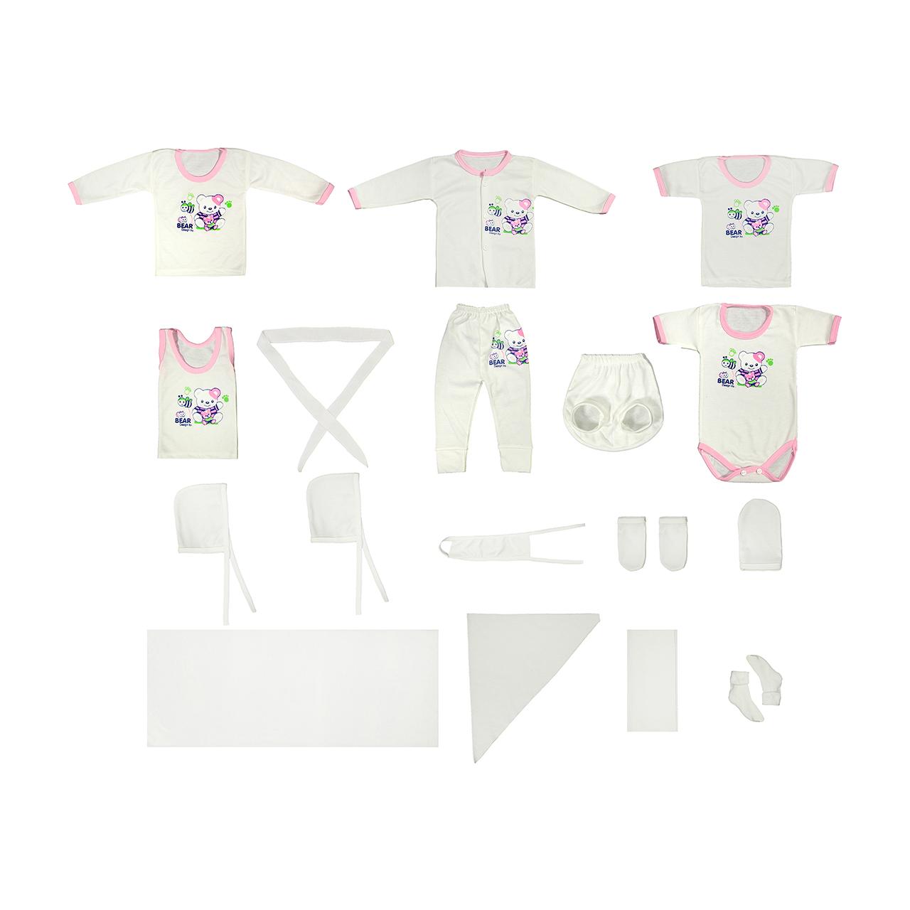 ست 20 تکه لباس نوزادی کد SU