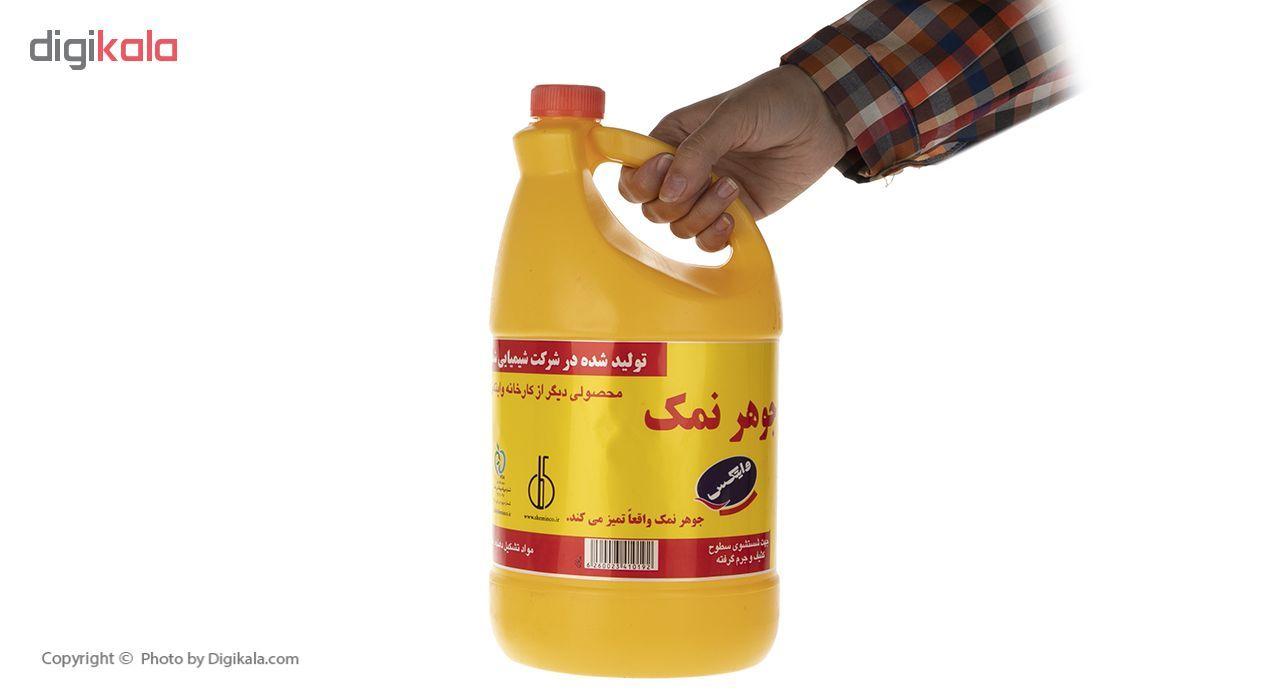 مایع جوهر نمک وایتکس مدل زرد مقدار 4000 گرم main 1 4