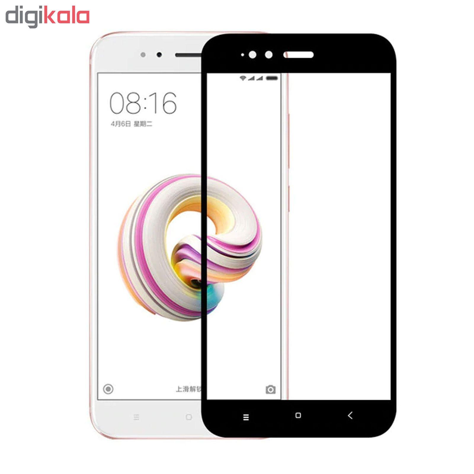 محافظ صفحه نمایش مدل F002 مناسب برای گوشی موبایل شیائومی Mi 5x / Mi  main 1 1