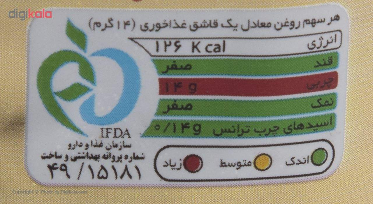 روغن سرخ کردنی کم جذب غنچه - 1.5 لیتر main 1 2