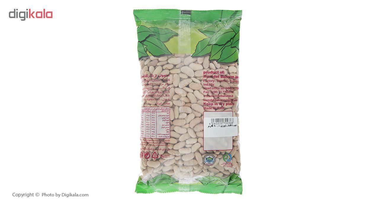 لوبیا کشاورزی همدل وزن 900 گرم main 1 2