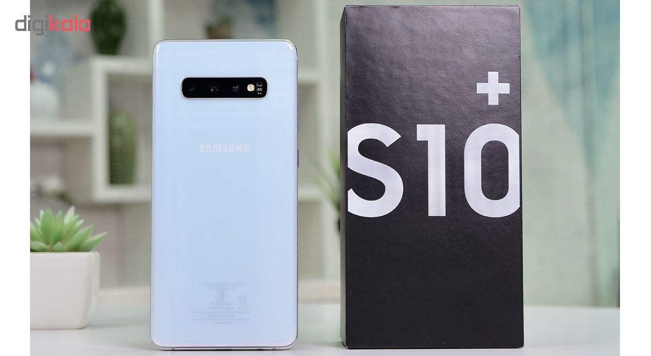 گوشی موبایل سامسونگ مدل Samsung Galaxy S10 Plus SM-G975F/DS دو سیم کارت ظرفیت 128 گیگابایت main 1 6