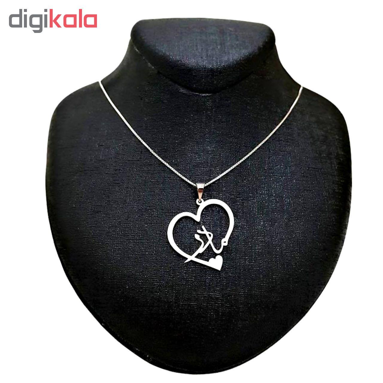 گردنبند طلا 18 عیار زنانه آمانژ طرح مادر کد D2152