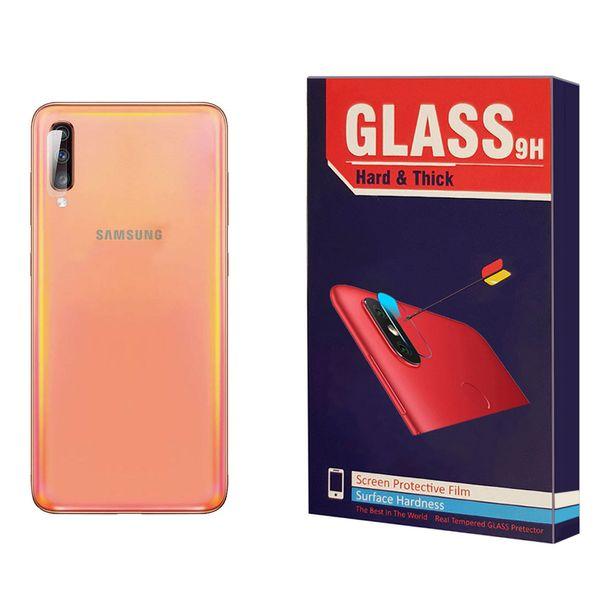 محافظ لنز دوربین Hard and thick مدل F-01 مناسب برای گوشی موبایل سامسونگ Galaxy A70