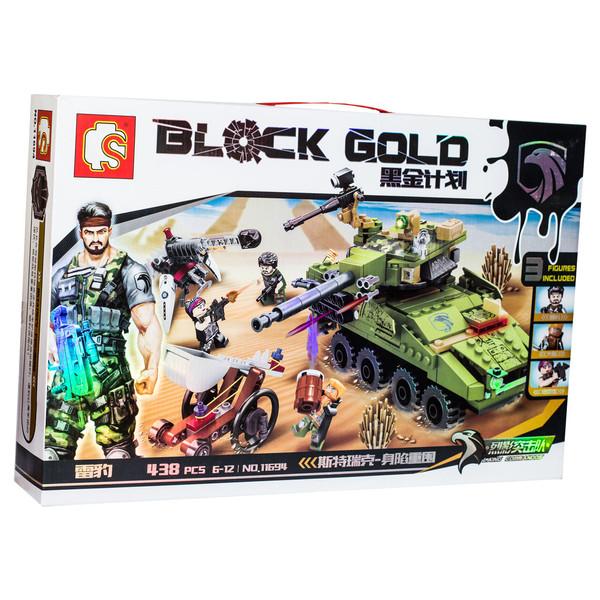 ساختنی سمبو بلاک سری Block Gold  کد11694