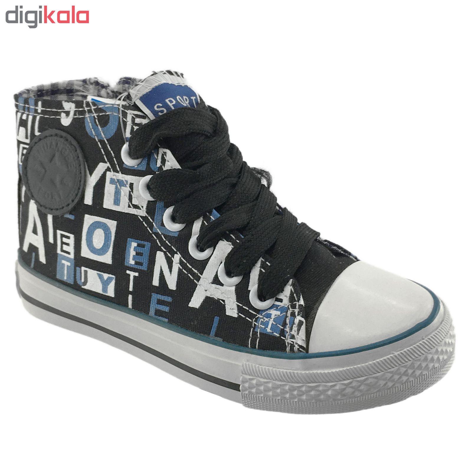 کفش راحتی دخترانه کد 344121 main 1 1