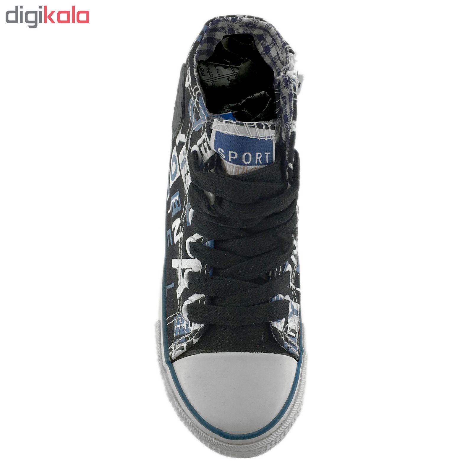 کفش راحتی دخترانه کد 344121 main 1 3