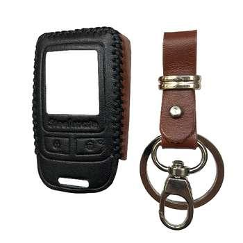 جاسوئیچی دزدگیر خودرو کد 113130 مناسب برای ریموت استیل میت 8006 ردبت