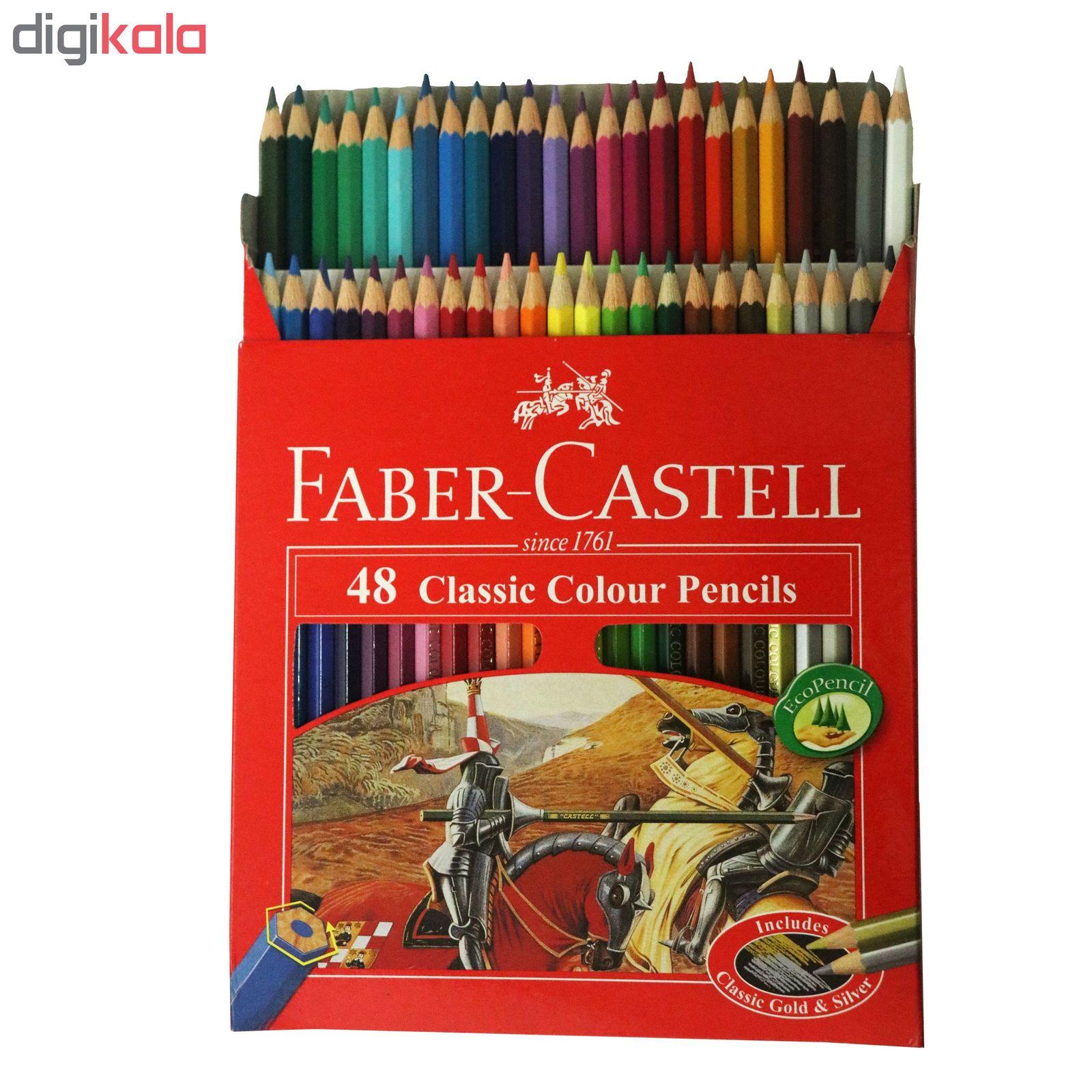 مداد رنگی 48 رنگ فابر-کاستل مدل Classic 858 main 1 2