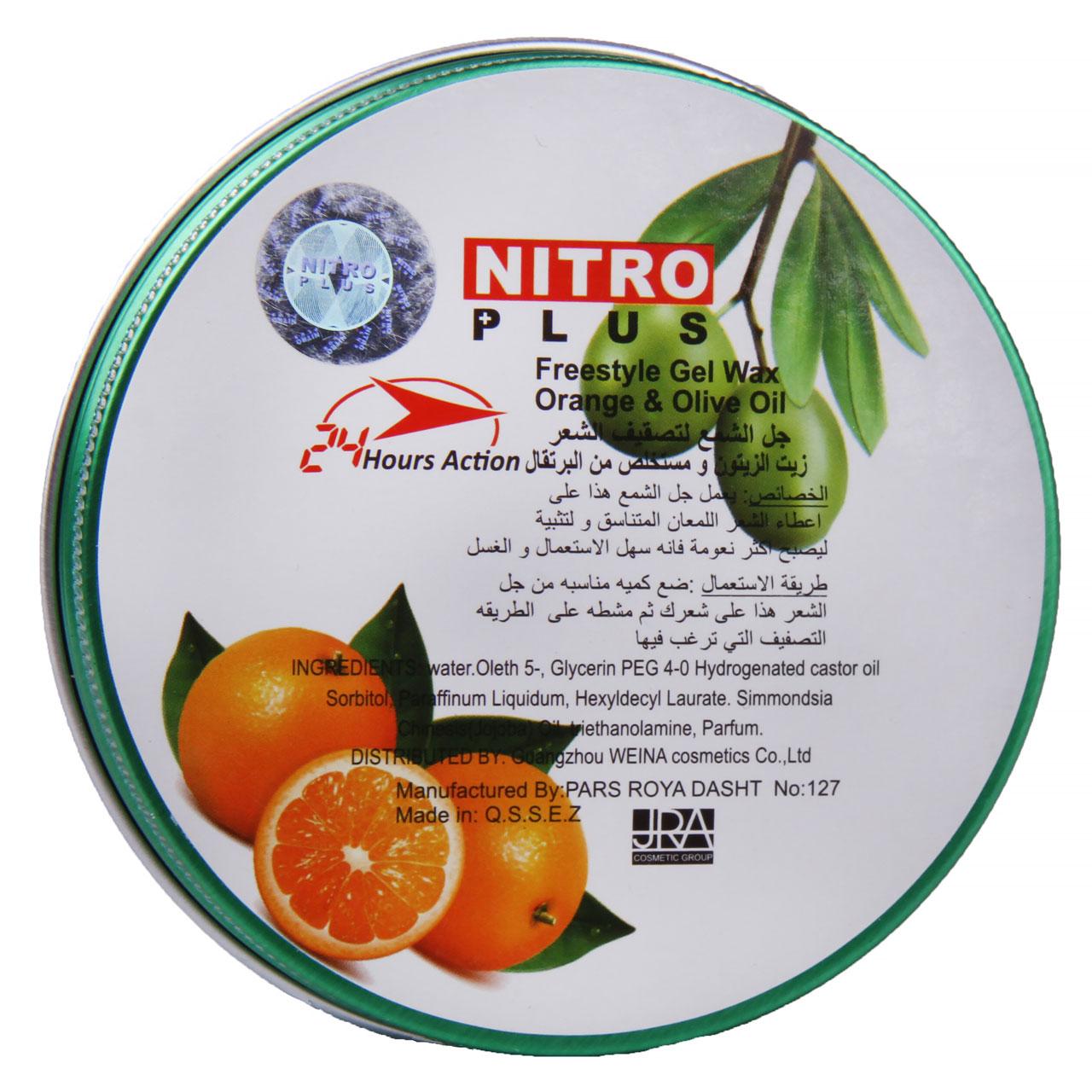 چسب مو نیترو مدل Orange & Olive Oil حجم 145 میلیلیتر