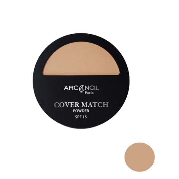 پنکیک آرکانسیل مدل cover match شماره 410