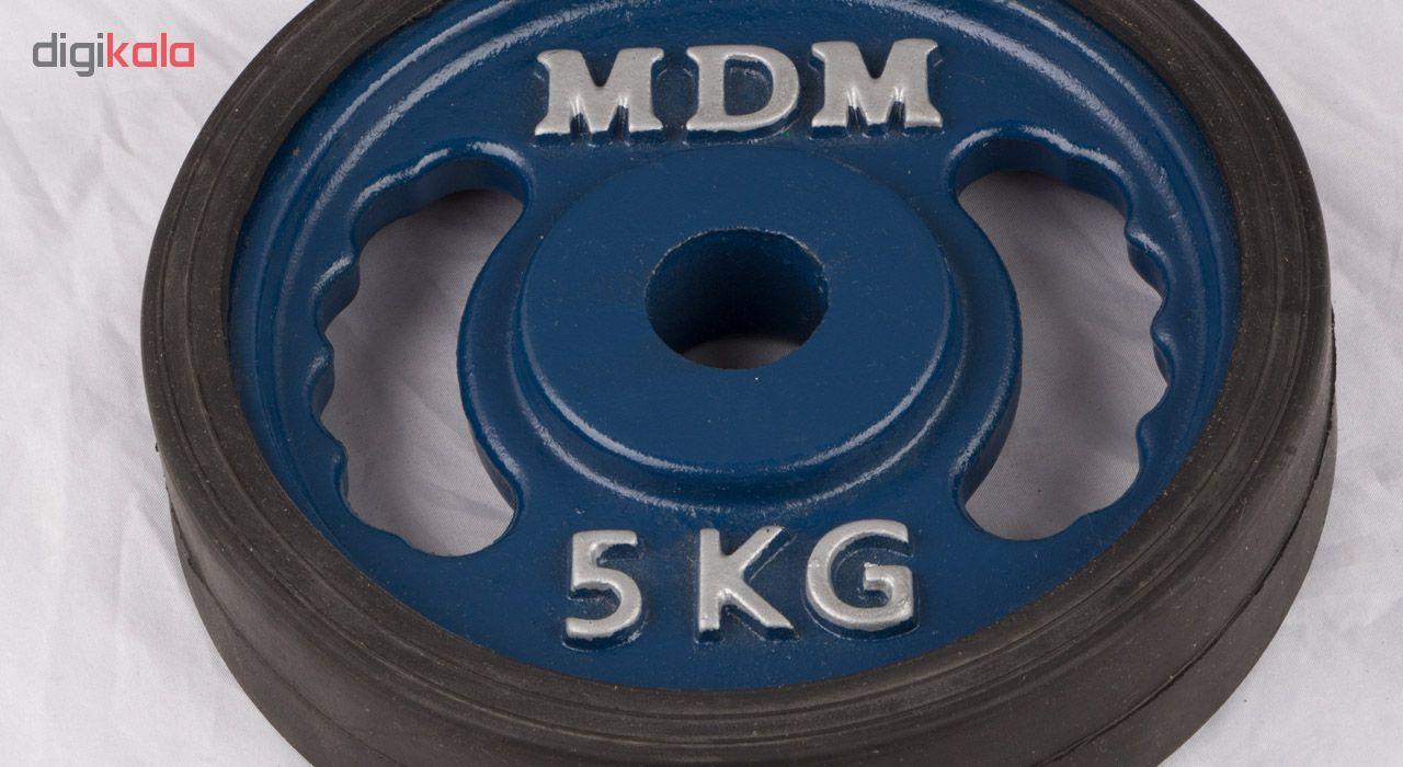 وزنه هالتر ام دی ام مدل N1 وزن 5 کیلوگرم بسته 2 عددی main 1 1