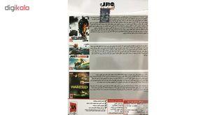 بازی action games collection4 نشر مدرن مخصوص pc