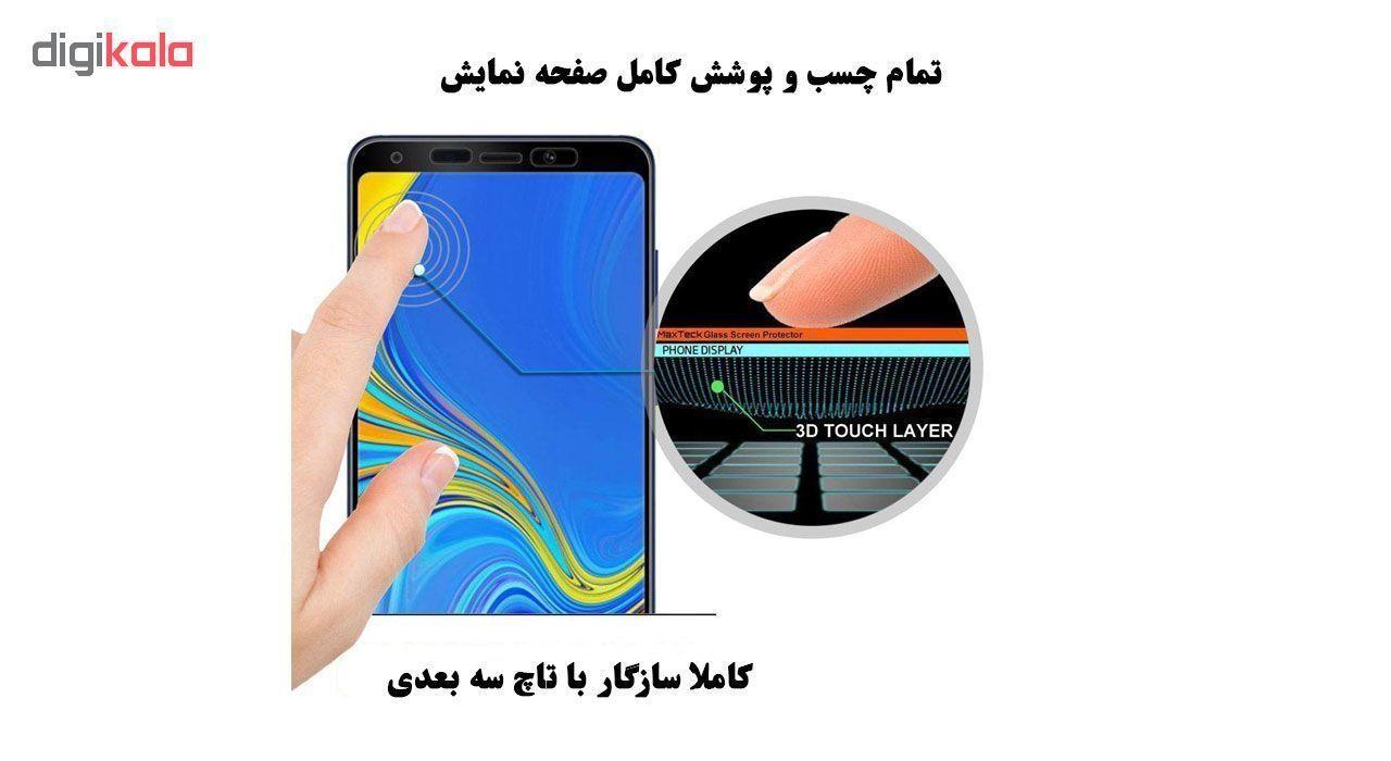 محافظ صفحه نمایش تراستکتور مدل GSS مناسب برای گوشی موبایل سامسونگ Galaxy A9 2018 main 1 4