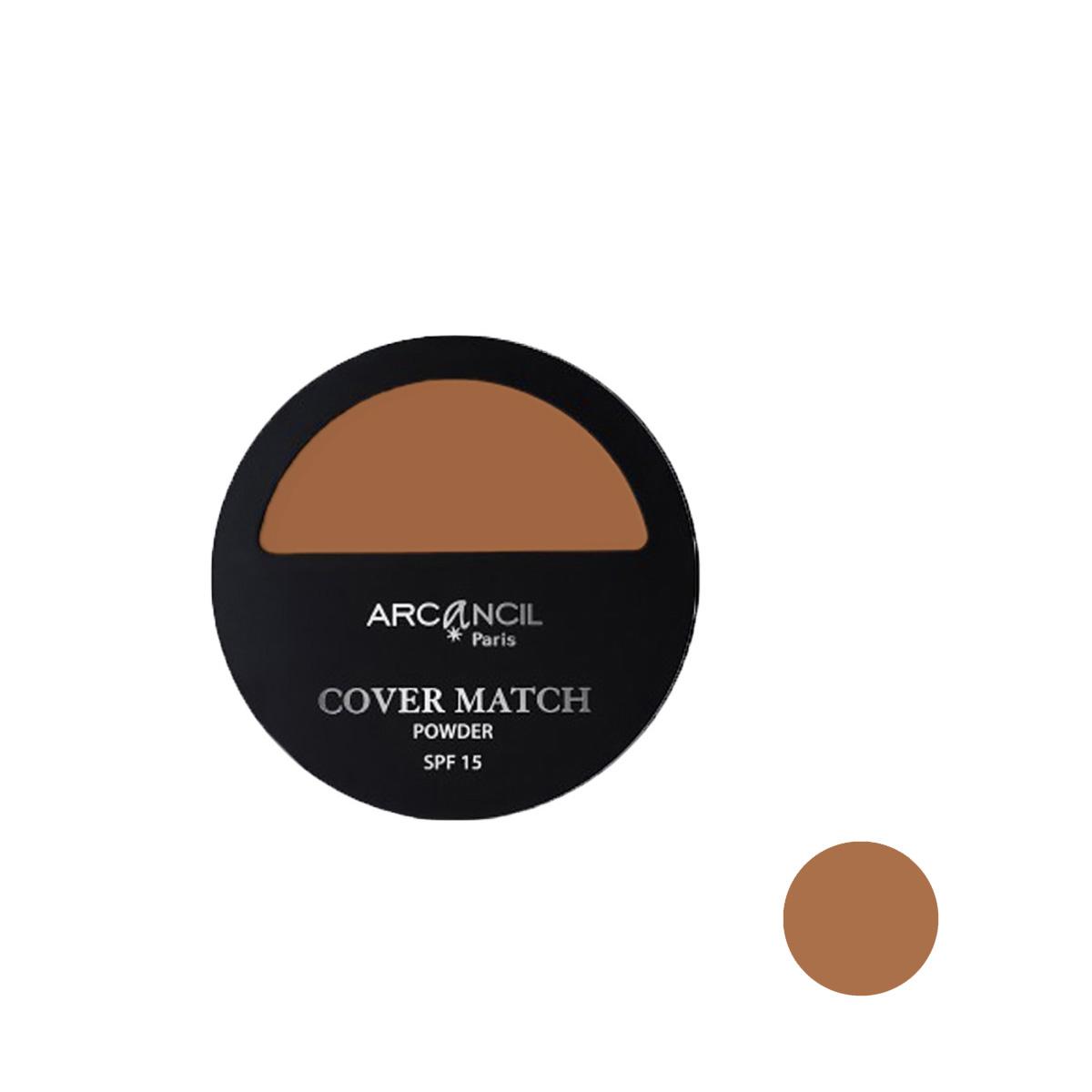 پنکیک آرکانسیل مدل cover match شماره 710
