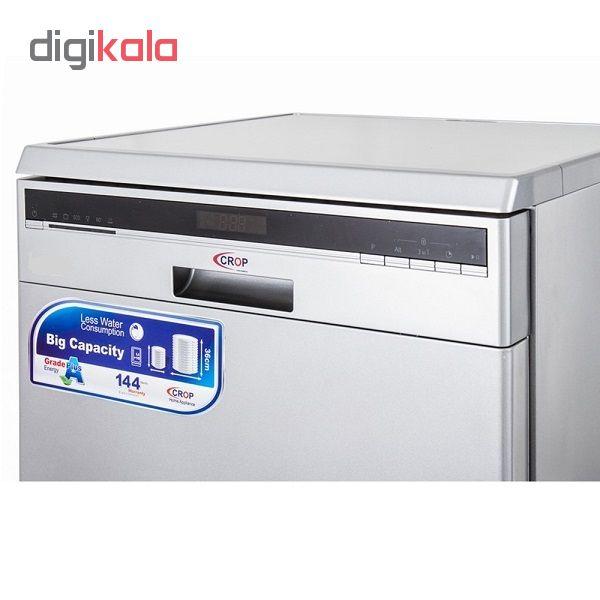 ماشین ظرفشویی کروپ DSC-1405