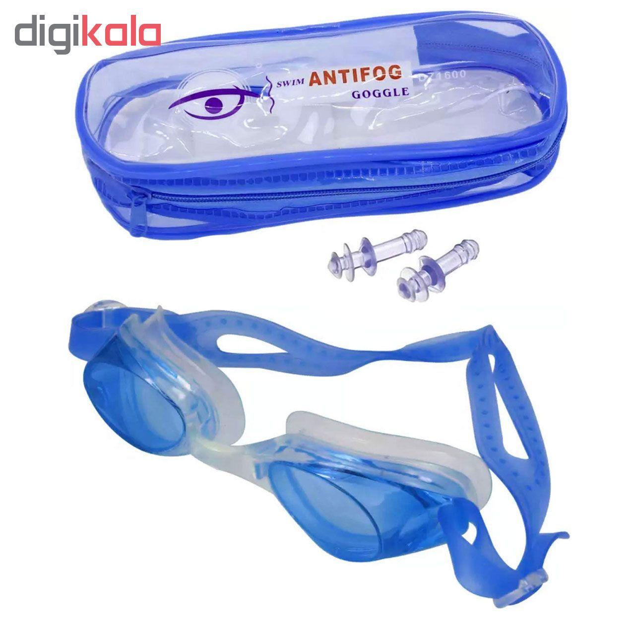 عینک شنا واتر ورد مدل DZ1600 main 1 1