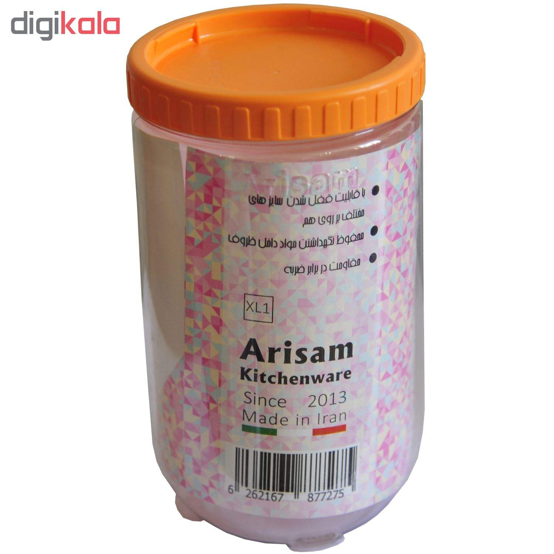 بانکه آریسام مدل XL1 main 1 1
