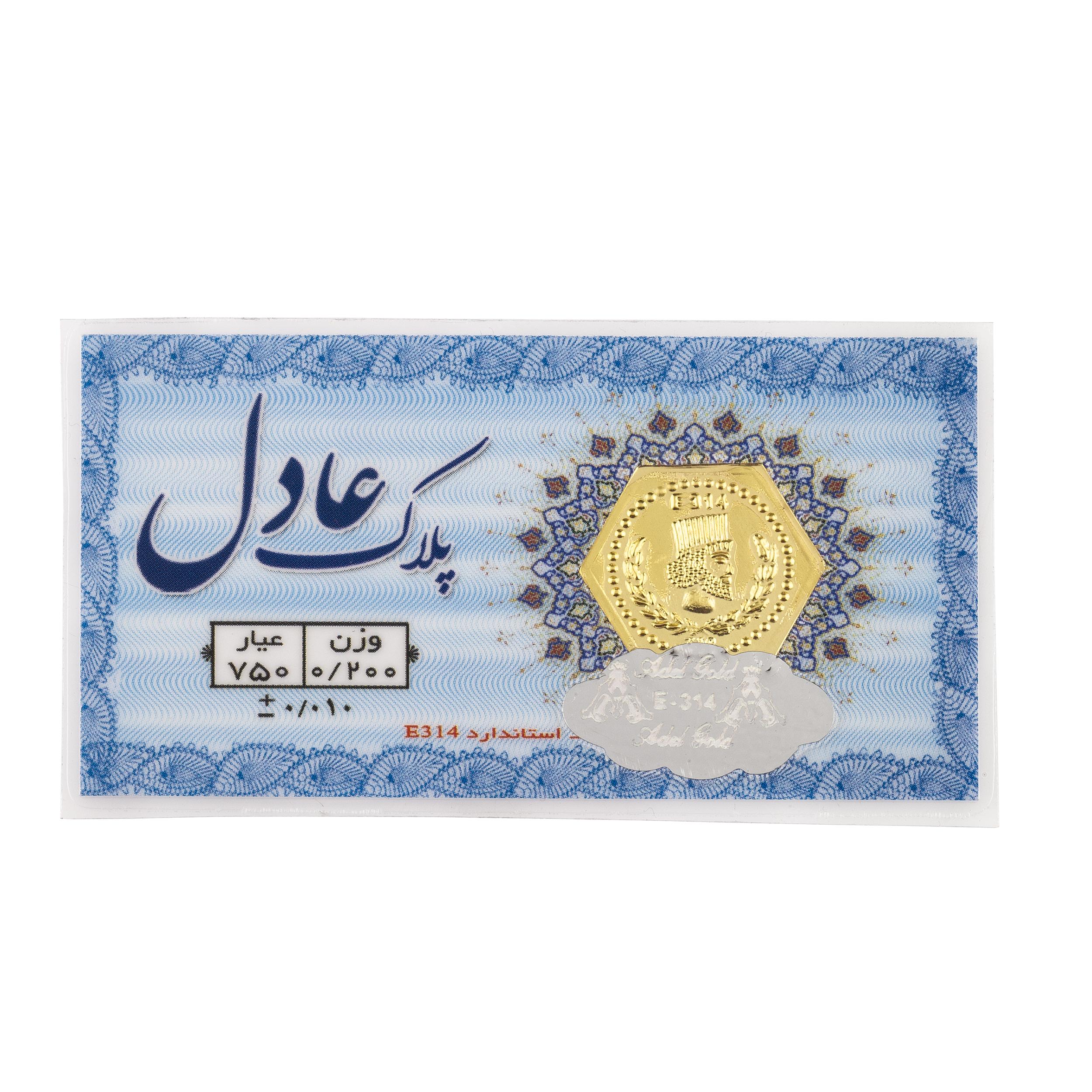 قیمت پلاک طلا 18عیار عادل کد PT200
