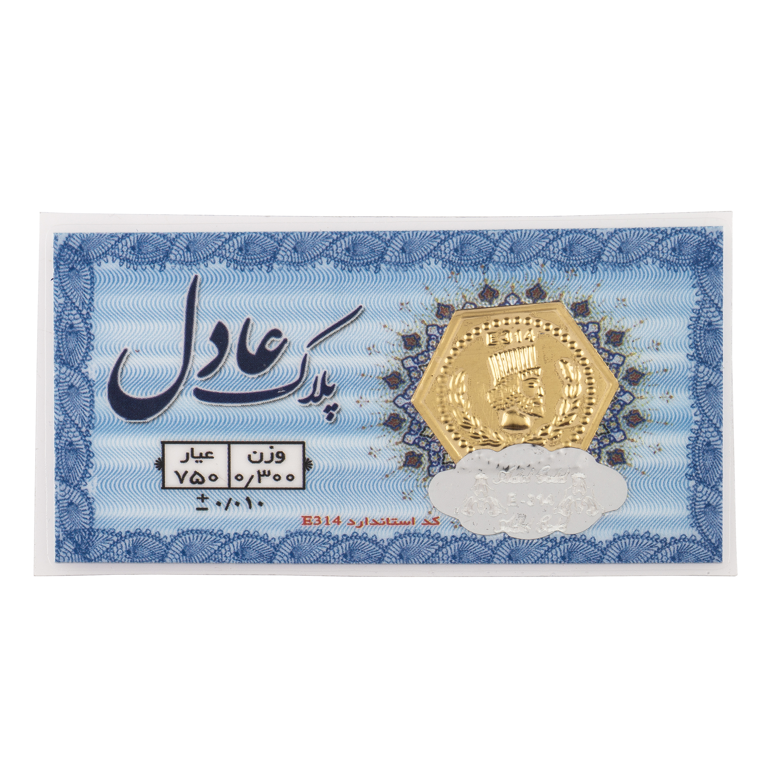 قیمت پلاک طلا 18 عیار عادل کد PT300