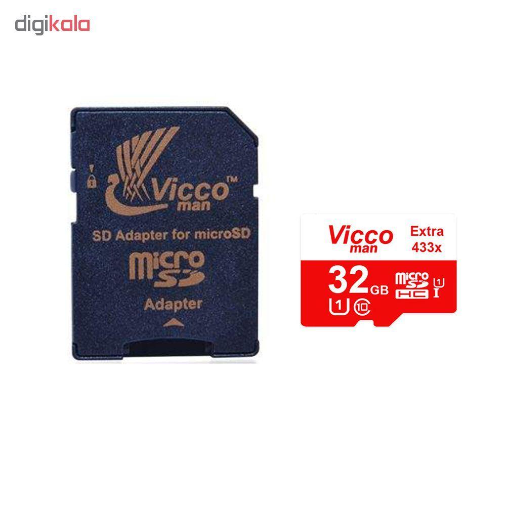کارت حافظه microSDXC سن دیسک مدل Ultra A1 کلاس 10 استاندارد UHS-I سرعت 65MBps ظرفیت 32 گیگابایت به