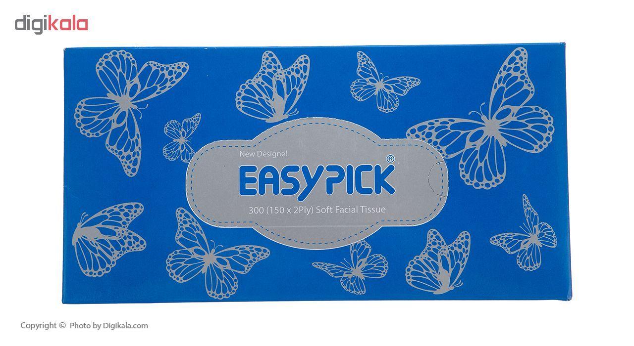 دستمال کاغذی 150 برگ ایزی پیک مدل Butterfly main 1 3