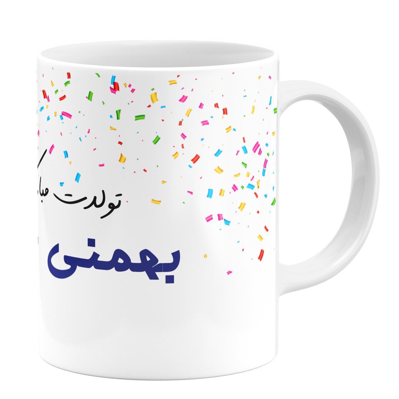 عکس ماگ طرح تولد بهمن ماهی کد 11053891