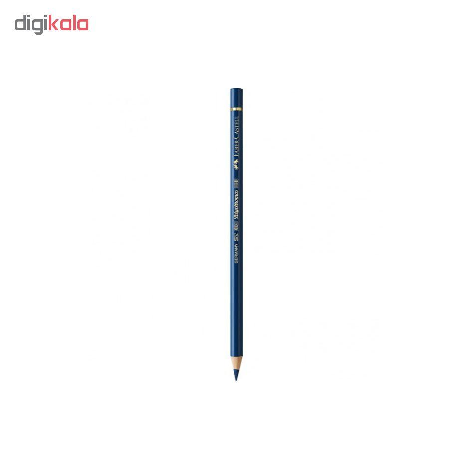 مداد رنگی فابر کاستل مدل Polychromos کد 246