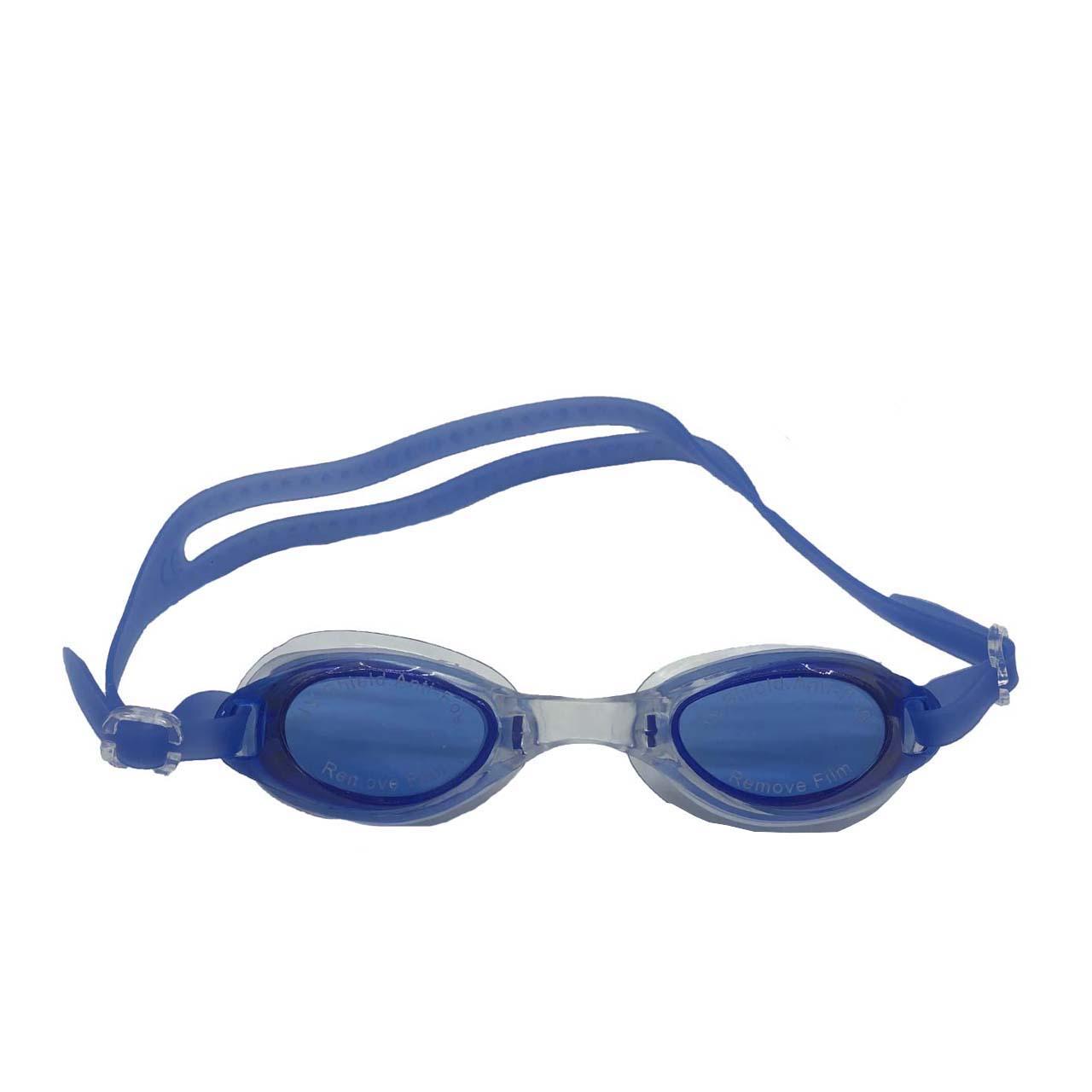 عینک  شنا بچگانه مدل 543