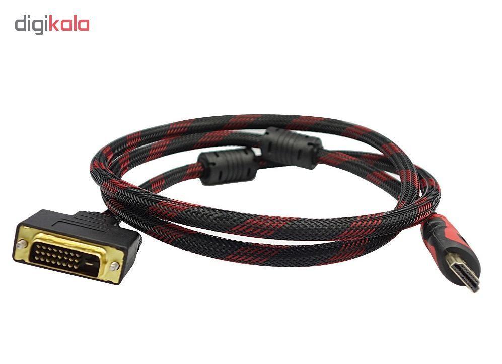 کابل تبدیل HDMI به DVI مدل BAMA31 طول 1.5 متر main 1 2