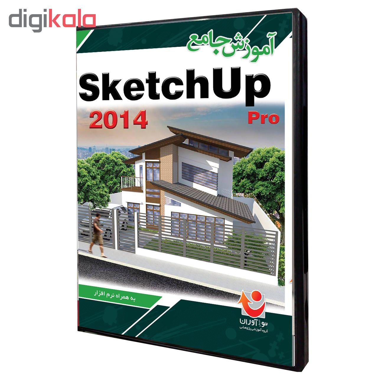 نرم افزار آموزش جامع SketchUp 2014