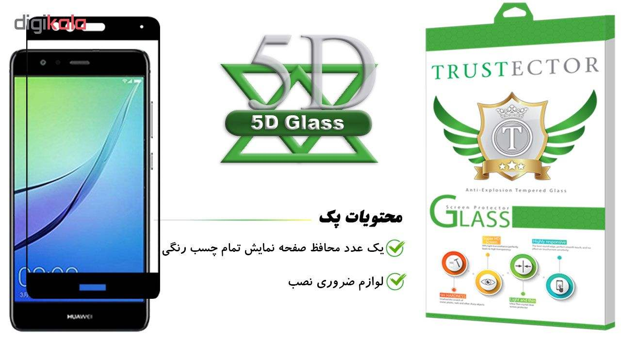 محافظ صفحه نمایش تراستکتور مدل GSS مناسب برای گوشی موبایل هوآوی P10 Lite main 1 1