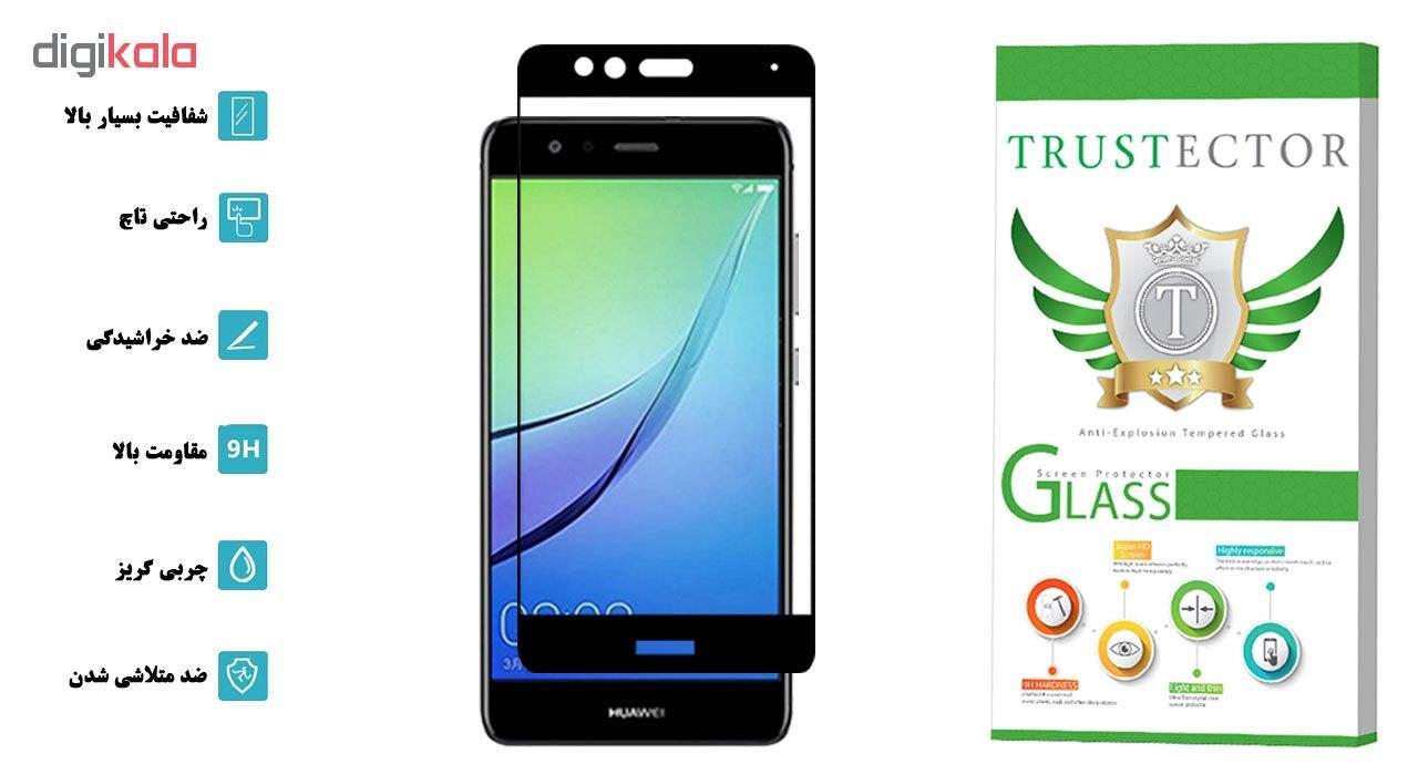 محافظ صفحه نمایش تراستکتور مدل GSS مناسب برای گوشی موبایل هوآوی P10 Lite main 1 2