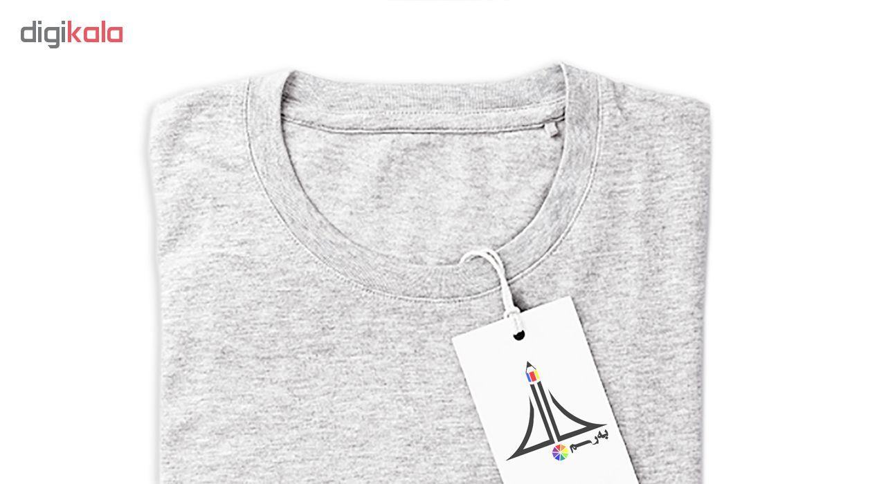 تی شرت زنانه طرح امروز نه کد486