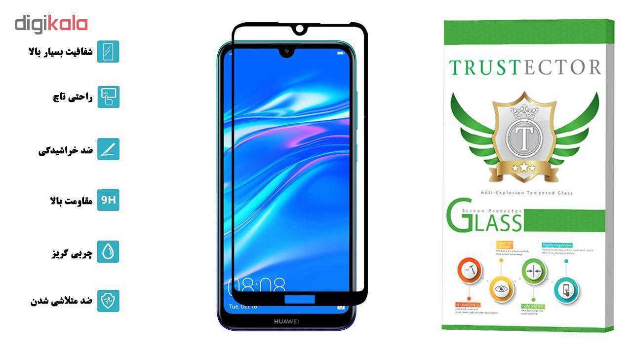 محافظ صفحه نمایش تراستکتور مدل GSS مناسب برای گوشی موبایل هوآوی Y7 Prime 2019 main 1 2