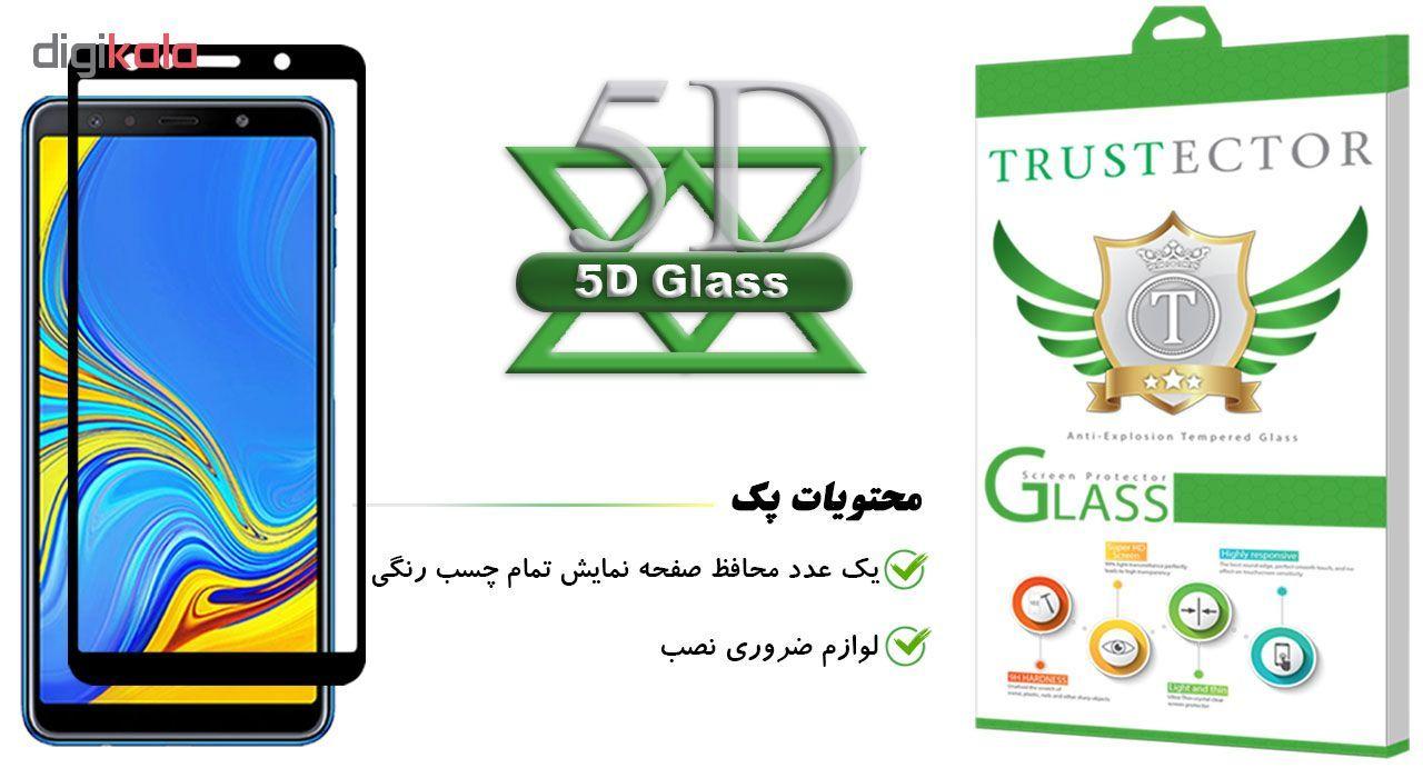 محافظ صفحه نمایش تراستکتور مدل GSS مناسب برای گوشی موبایل سامسونگ Galaxy A7 2018 main 1 1