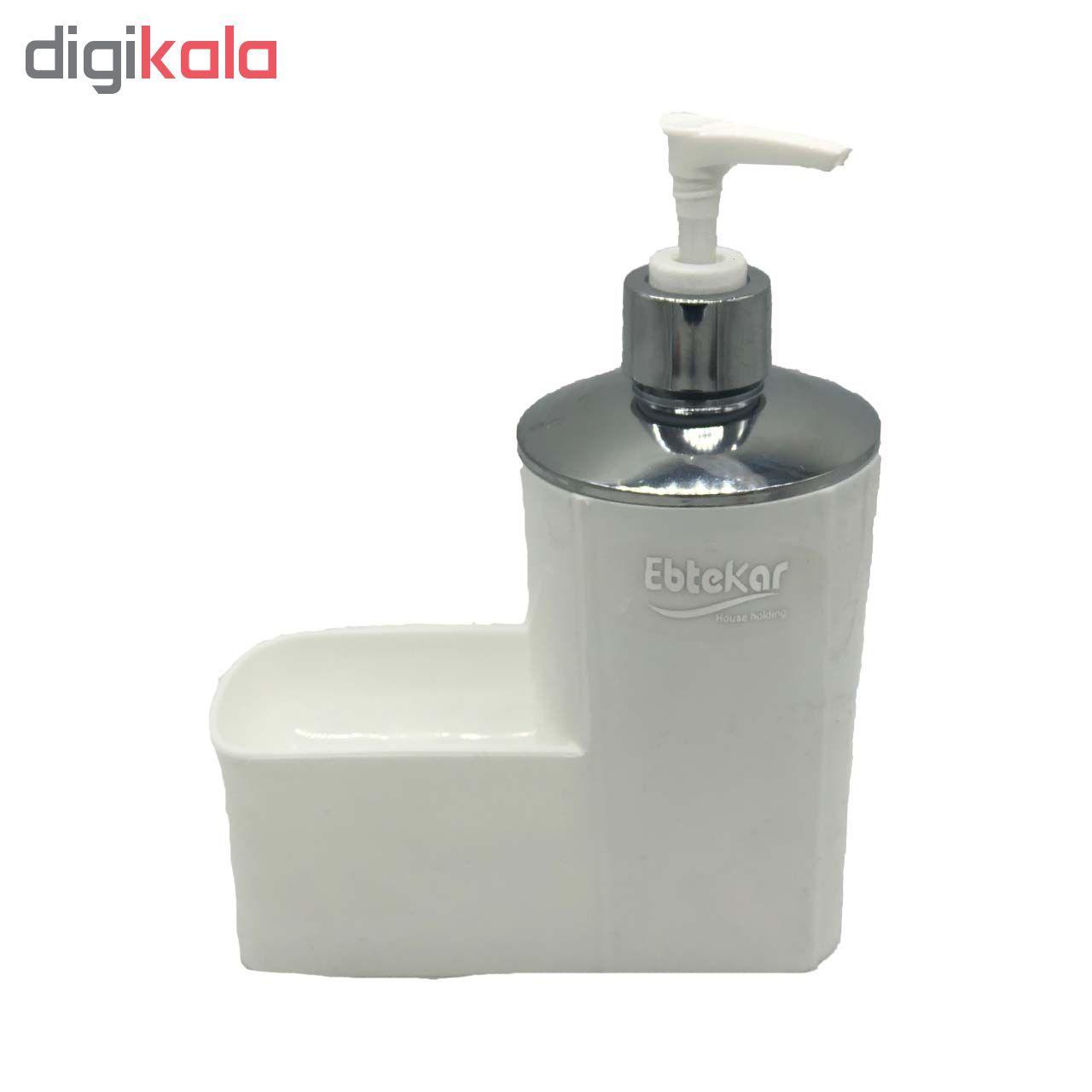 پمپ مایع ظرفشویی ابتکار کد 345 main 1 2