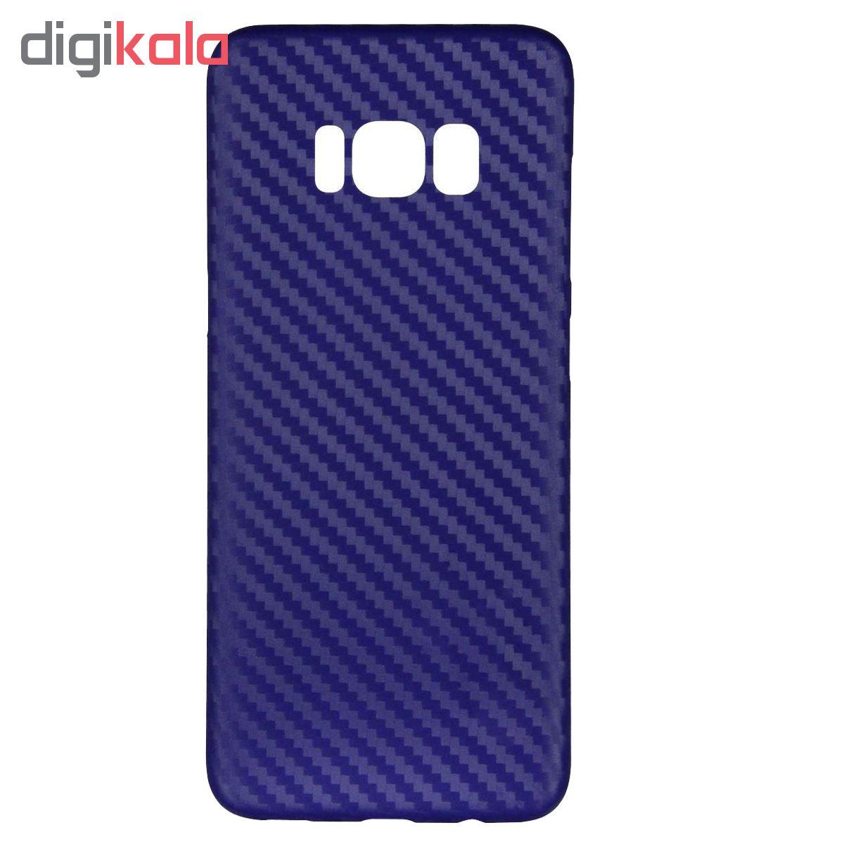 کاور مدل FB10 مناسب برای گوشی موبایل سامسونگ Galaxy S8 main 1 1