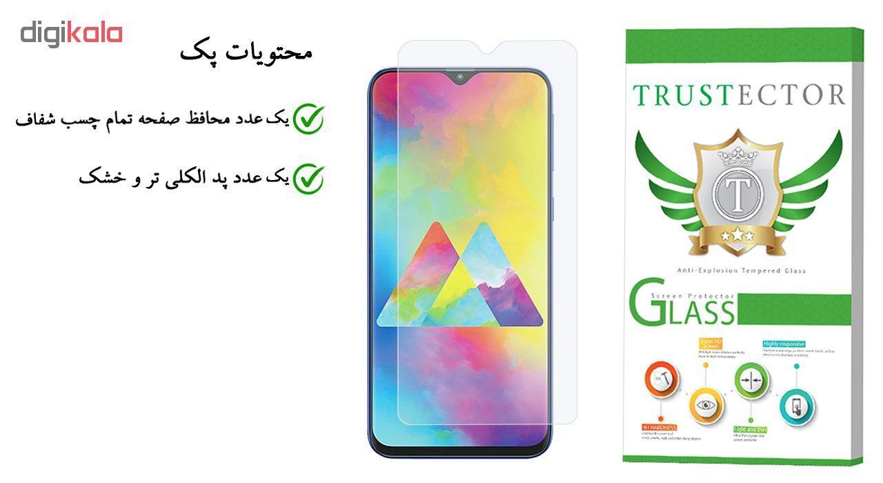 محافظ صفحه نمایش تراستکتور مدل GLS مناسب برای گوشی موبایل سامسونگ Galaxy M20 main 1 1
