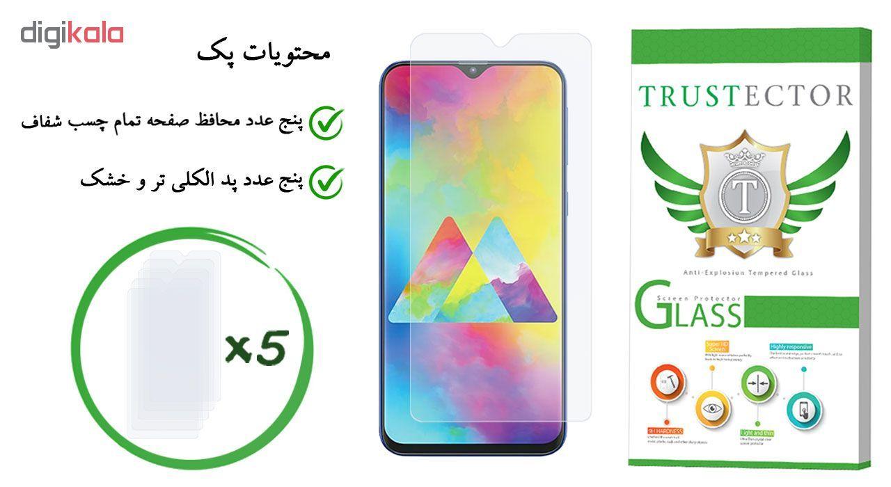 محافظ صفحه نمایش تراستکتور مدل GLS مناسب برای گوشی موبایل سامسونگ Galaxy M20 بسته 5 عددی main 1 1