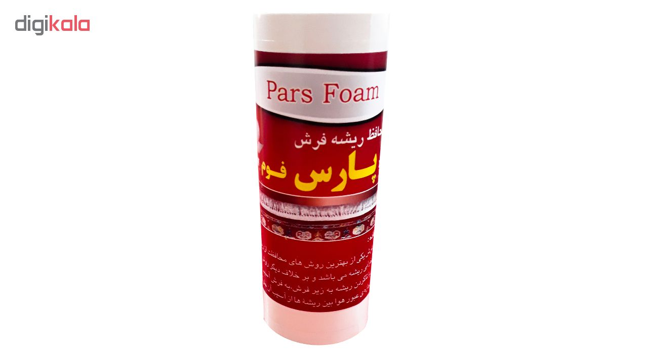 چسب محافظ ریشه فرش پارس فوم کد 14-235