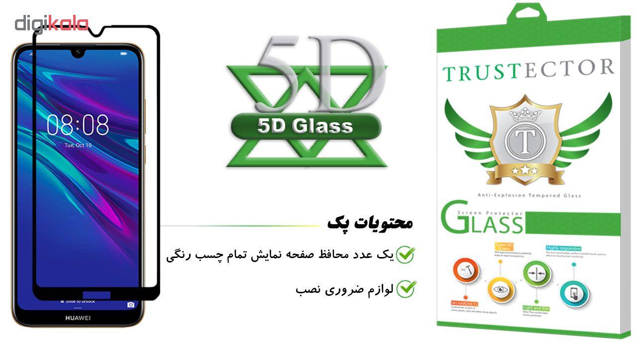 محافظ صفحه نمایش تراستکتور مدل GSS مناسب برای گوشی موبایل هوآوی Y6 2019 main 1 1
