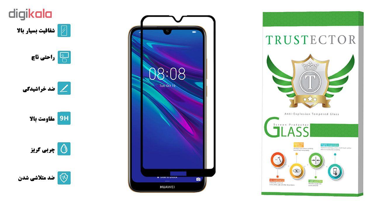 محافظ صفحه نمایش تراستکتور مدل GSS مناسب برای گوشی موبایل هوآوی Y6 2019 main 1 2