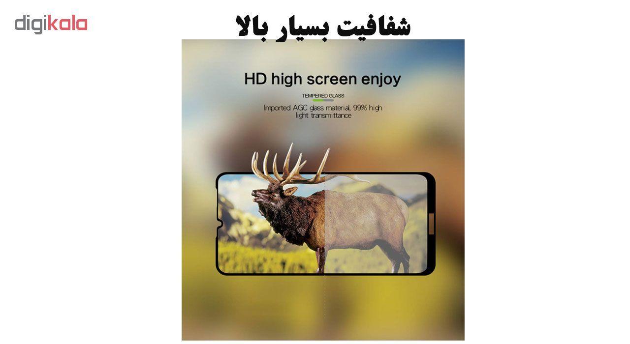 محافظ صفحه نمایش تراستکتور مدل GSS مناسب برای گوشی موبایل هوآوی Y6 2019 main 1 4